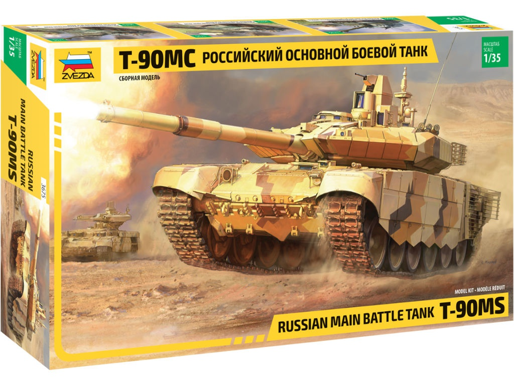 Сборная модель Zvezda Т-90МС 3675 цена