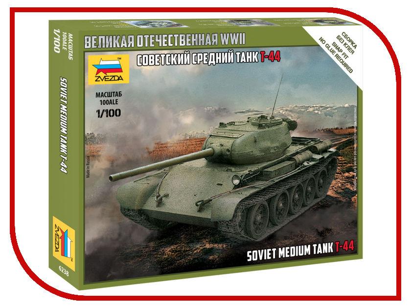 Сборная модель Zvezda Т-44 6238 сборная модель zvezda средневековая крестьянская армия 8059