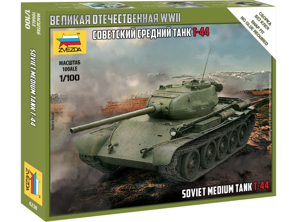Сборная модель Zvezda Т-44 6238 цена