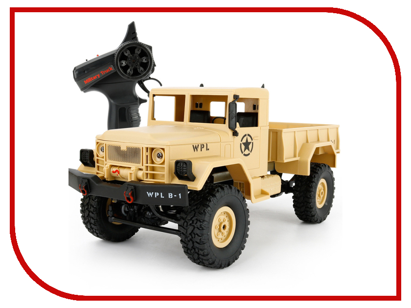 Игрушка Aosenma Military Truck 4WD 1:16 Yellow WPLB-14 ultra loud bicycle air horn truck siren sound 120db