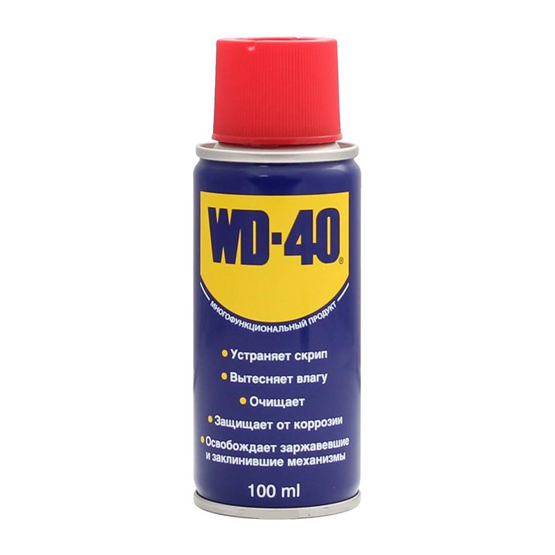 Смазка универсальная WD40 100 мл