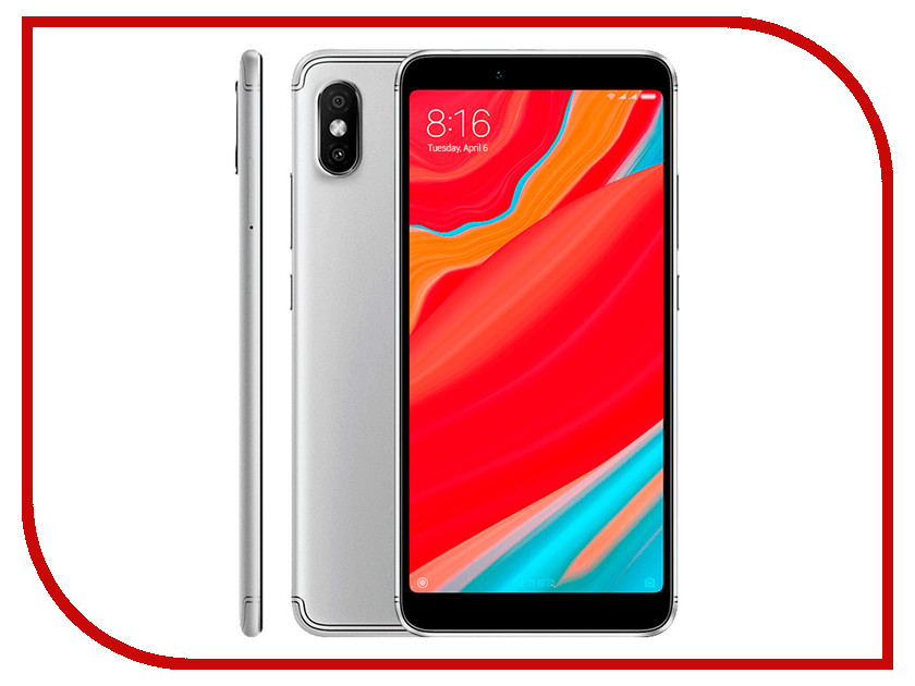 Сотовый телефон Xiaomi Redmi S2 4Gb RAM 64Gb Grey