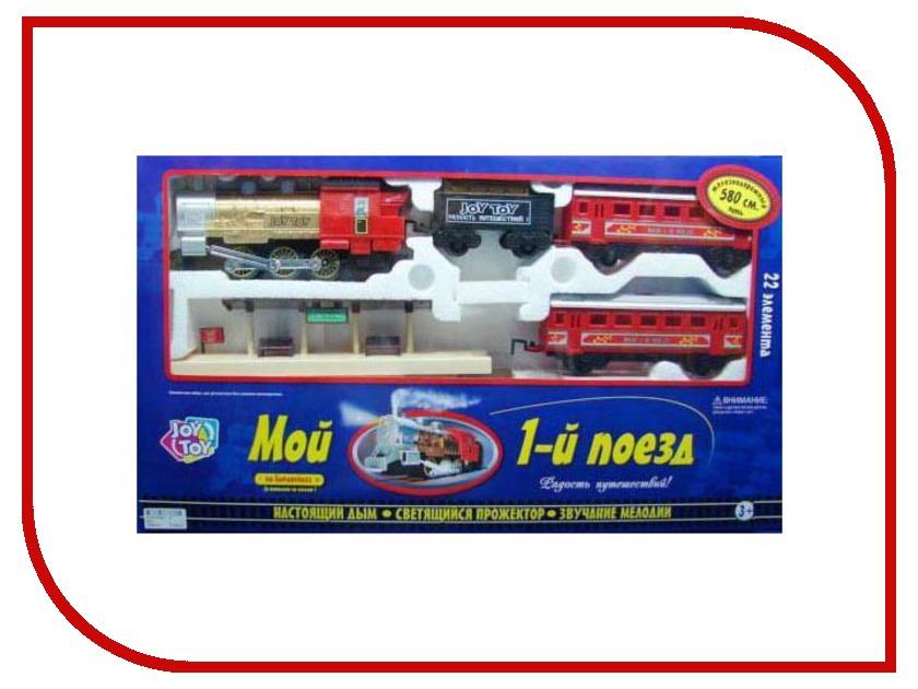 Игрушка Joy Toy Мой 1-й поезд Red A144-H06047 железная дорога joy toy мой первый поезд 16эл 380 см 0615