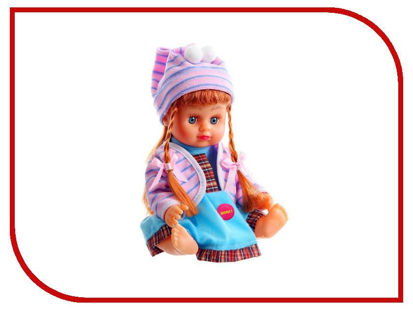 Кукла Joy Toy Алина E711-H43389 joy toy joy toy кукла мила