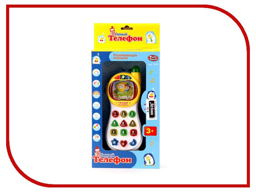 Телефончик Joy Toy A848-H33002 joy toy 7133в
