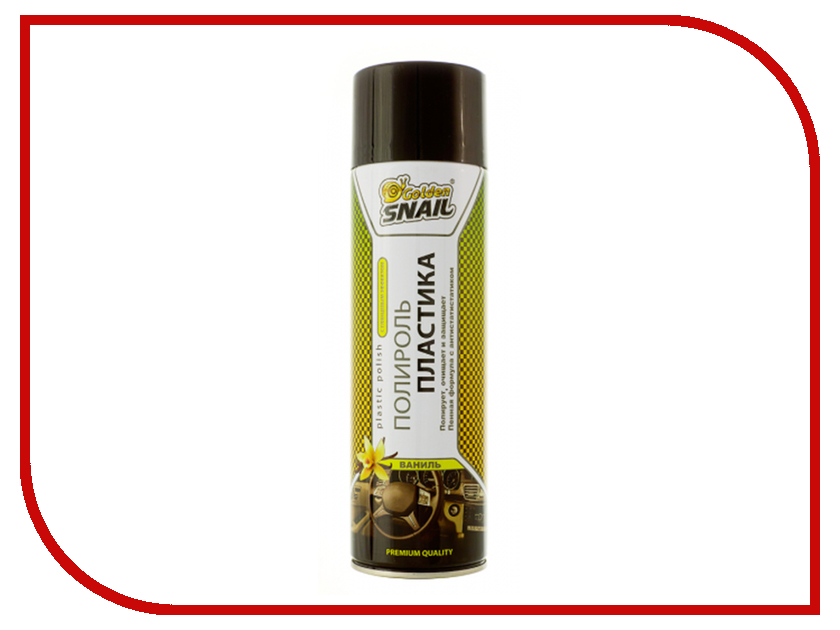 Полироль для пластика Golden Snail Ваниль 650ml GS 3003 golden snail 72v60v