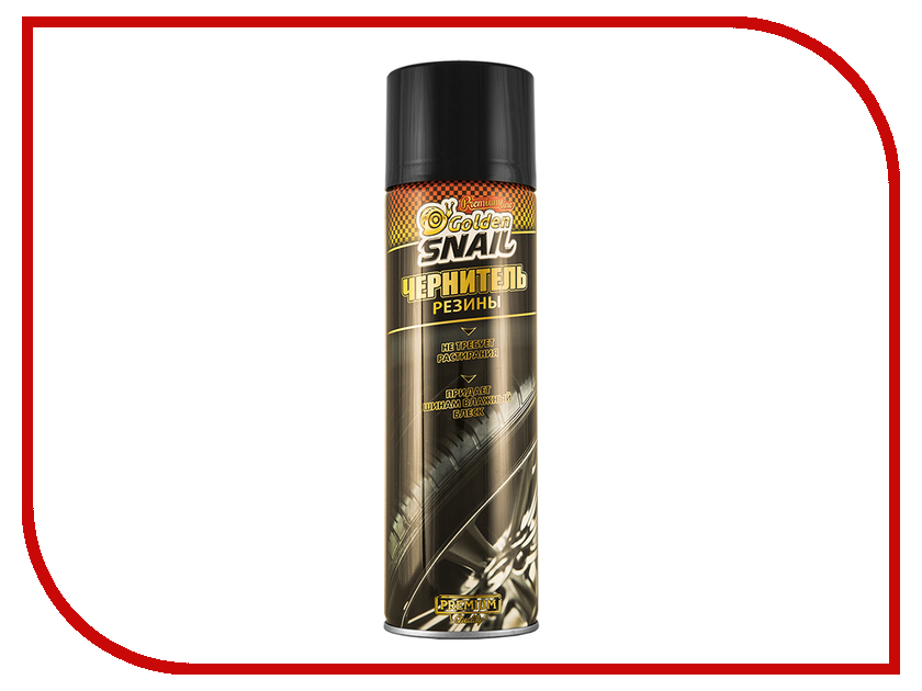 Чернитель резины Golden Snail 650ml GS 2204 golden snail 72v60v