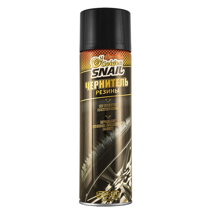Чернитель резины Golden Snail 650ml GS 2204