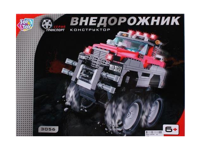 Конструктор Joy Toy Внедорожник B581-H26260