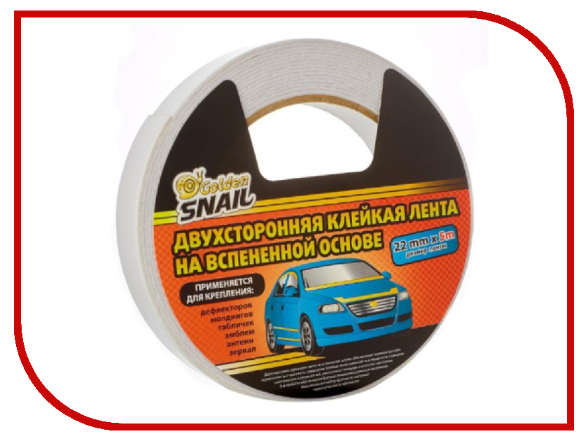 Изолента Golden Snail Двухсторонняя 22mm x 5m GS 8007 компрессор golden snail gs 9204