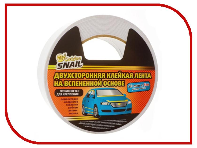 Клейкая лента Golden Snail Двухсторонняя 50mm x 5m GS 8010 лента клейкая декоративная восток бумага 15мм x 3м х 4шт