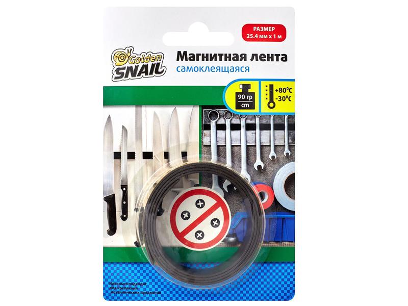 Лента магнитная для ножей Golden Snail 25.4mm x 1m GS 8101