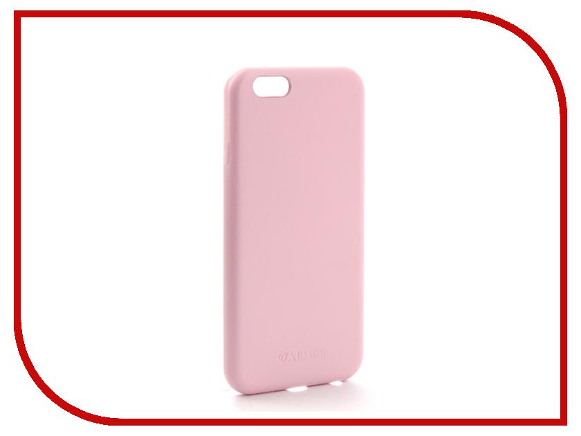Аксессуар Чехол Melkco Armor для APPLE iPhone 6/6S Pink 6793 чехол для iphone vipe для iphone 6 6s vpip6sflexblue