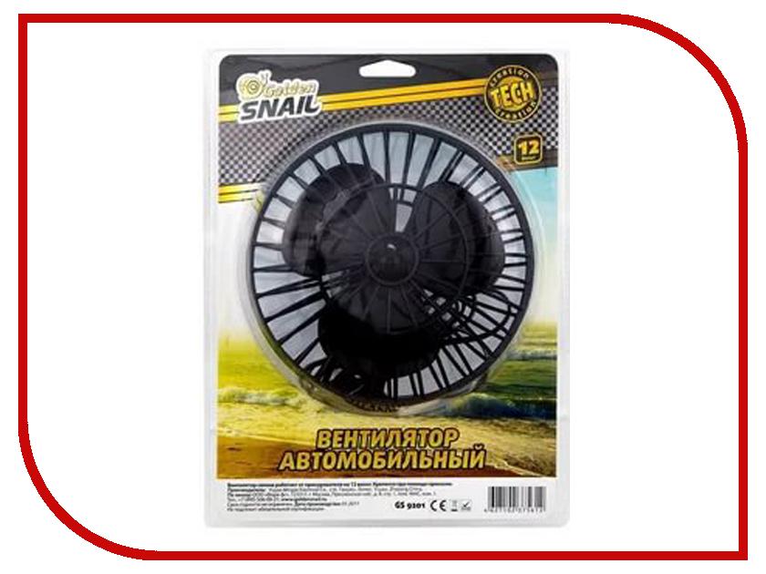 Вентилятор Golden Snail GS 9201