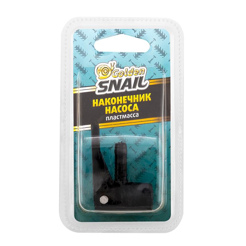Наконечник насоса Golden Snail GS 8209 наконечник насоса golden snail gs 8209