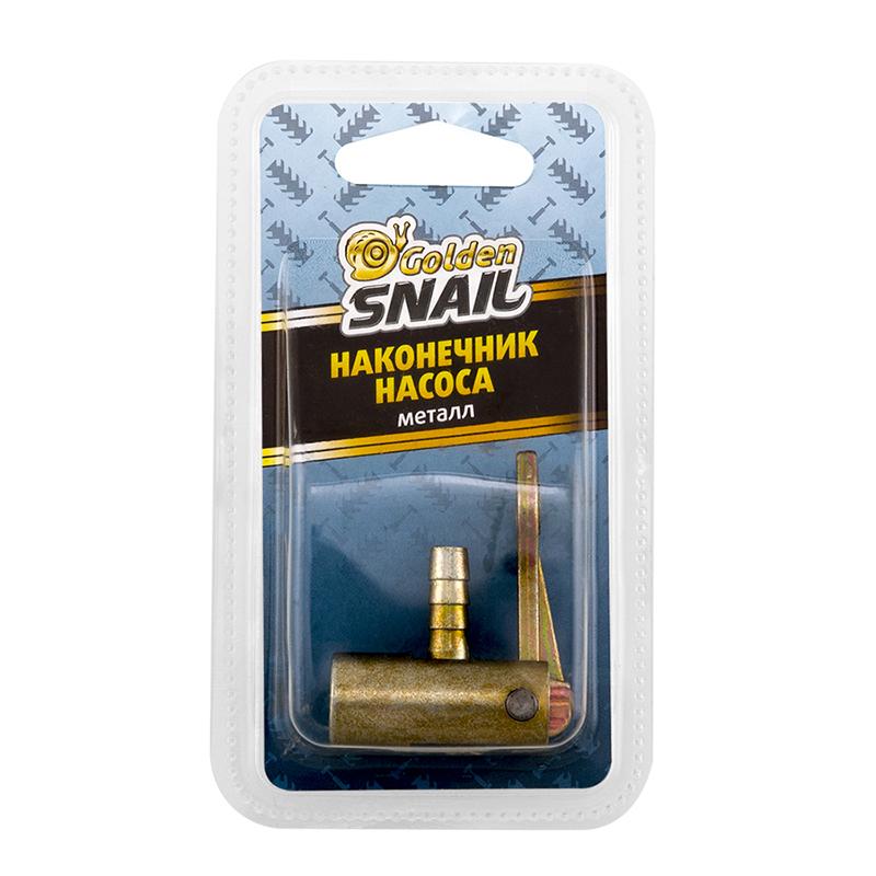 Наконечник насоса Golden Snail GS 8210