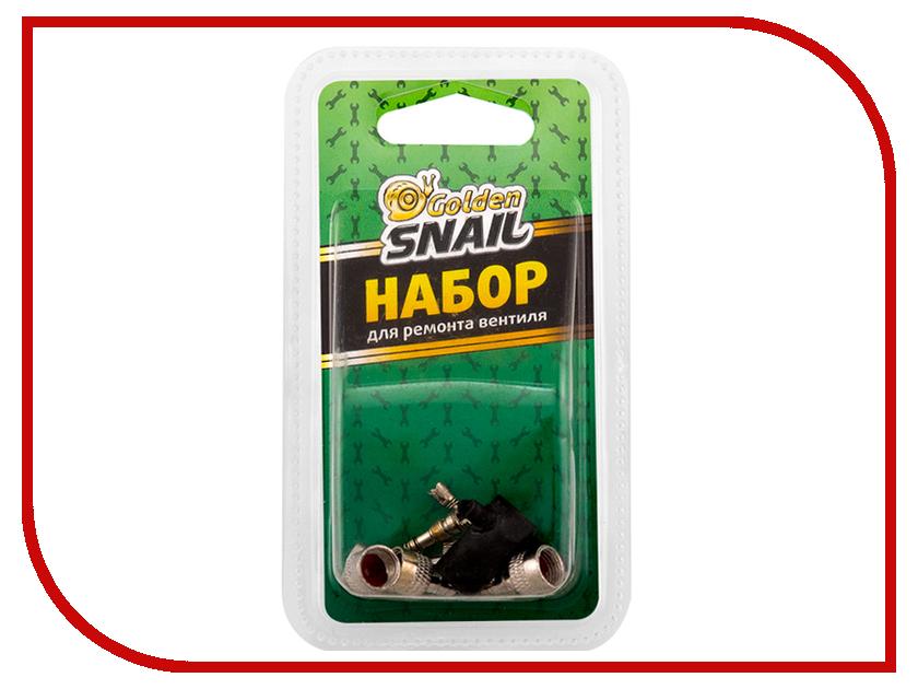 Набор Golden Snail для ремонта ниппеля GS 8208