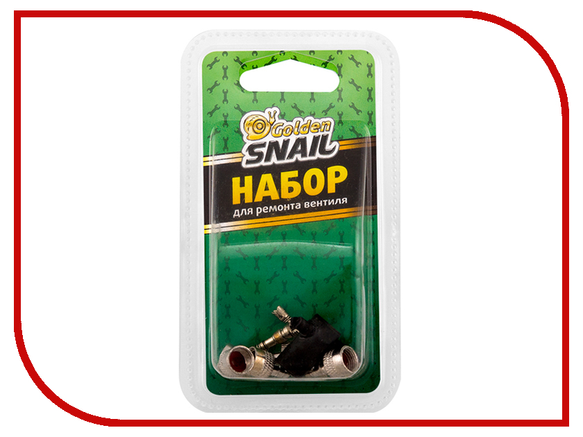 Набор Golden Snail для ремонта ниппеля GS 8208 golden snail 72v60v