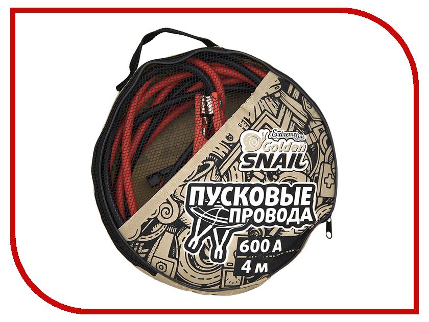 Пусковые провода Golden Snail 600 A 4m GS 9114