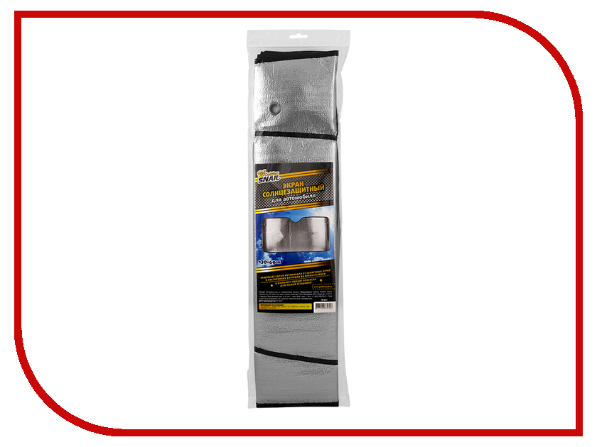 Экран солнцезащитный Golden Snail 130x60 GS 9011 9011 quadruple a50k precision potentiometers