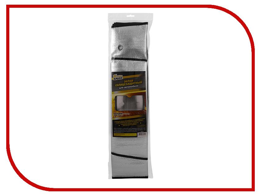 Экран солнцезащитный Golden Snail 150х70 GS 9010 щетки стеклоочистителя golden snail golden snail gs 7105 бескаркасная щетка стеклоочистителя 17
