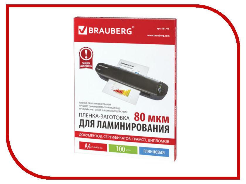 Пленка для ламинирования Brauberg А4 100шт 80мкм 531775 пленка для ламинирования fellowes crc 53062 80мкм 303х426 мм 100шт глянцевая a3