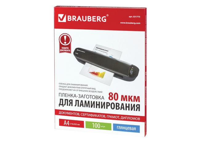 Пленка для ламинирования Brauberg А4 100шт 80мкм 531775
