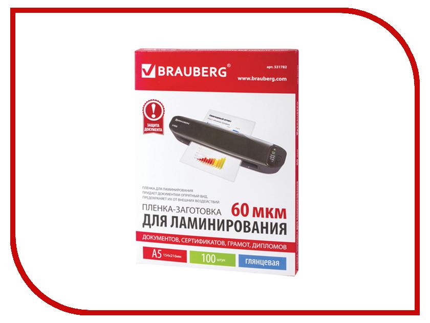 Пленка для ламинирования Brauberg А5 100шт 60мкм 531782 цена