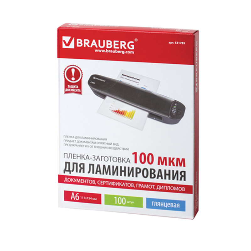 Пленка для ламинирования Brauberg А6 100шт 100мкм 531785