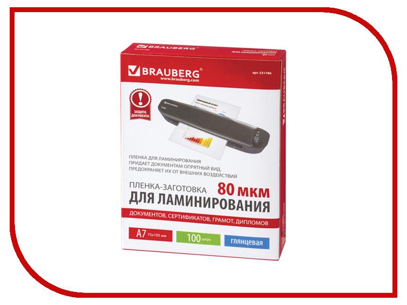 Пленка для ламинирования Brauberg А7 100шт 80мкм 531786 пленка для ламинирования fellowes crc 53062 80мкм 303х426 мм 100шт глянцевая a3