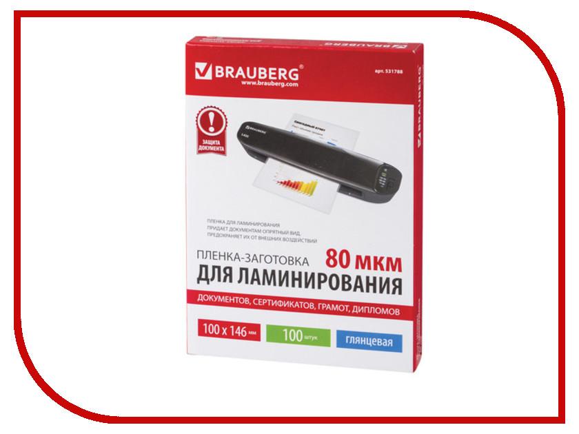 Пленка для ламинирования Brauberg 100x146mm 100шт 80мкм 531788 пленка для ламинирования fellowes crc 53062 80мкм 303х426 мм 100шт глянцевая a3