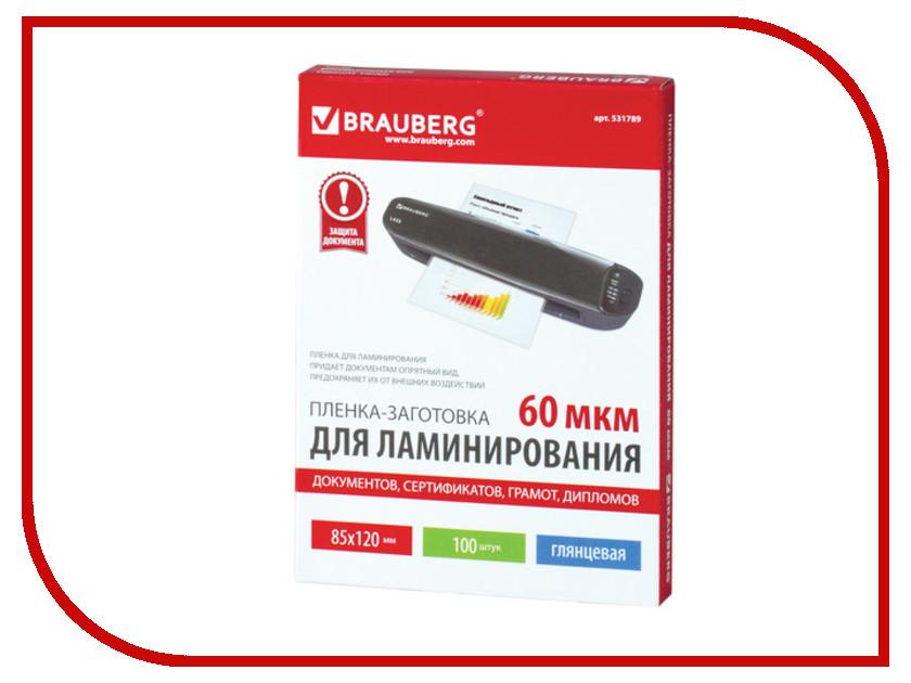 Пленка для ламинирования Brauberg 85x120mm 100шт 60мкм 531789 цена