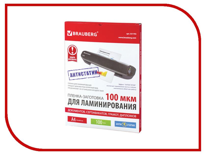 Пленка для ламинирования Brauberg Антистатик А4 100шт 100мкм 531793 пленка для ламинирования офисмаг 100мкм 100шт а4 530802