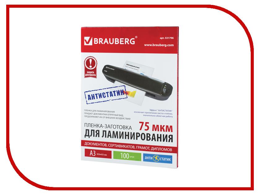 Пленка для ламинирования Brauberg Антистатик А3 100шт 75мкм 531796