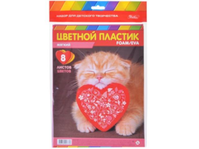 Набор Hatber Цветная пористая резина Котенок 8 листов цветов 8Пмц4_16266 N227770