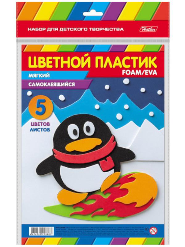 Набор Hatber Цветная пористая резина Пингвин 5 листов цветов 5Пмц4с_16205 N227169
