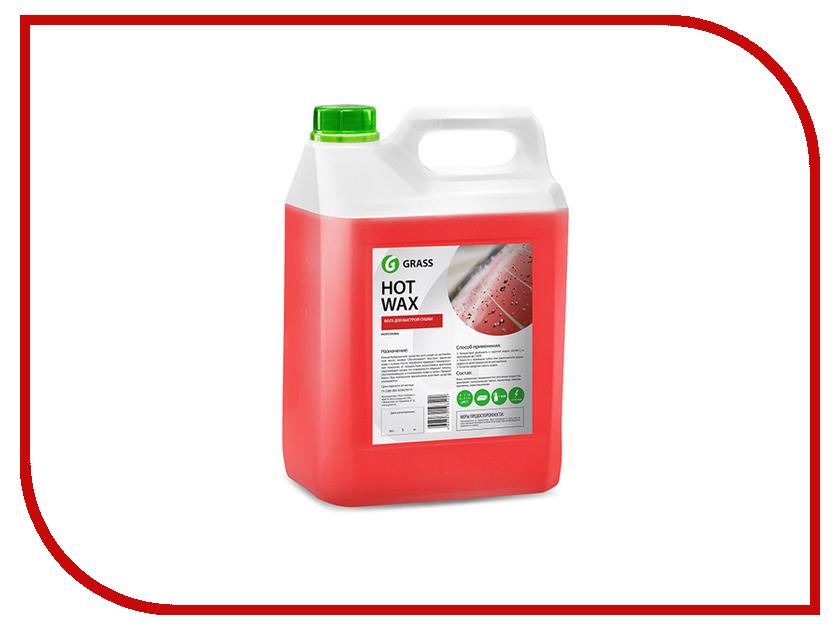 Средство чистящее и полирующее Grass Hot Wax 127101 цена