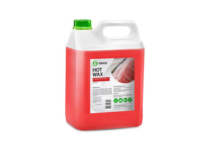 Средство чистящее и полирующее Grass Hot Wax 127101