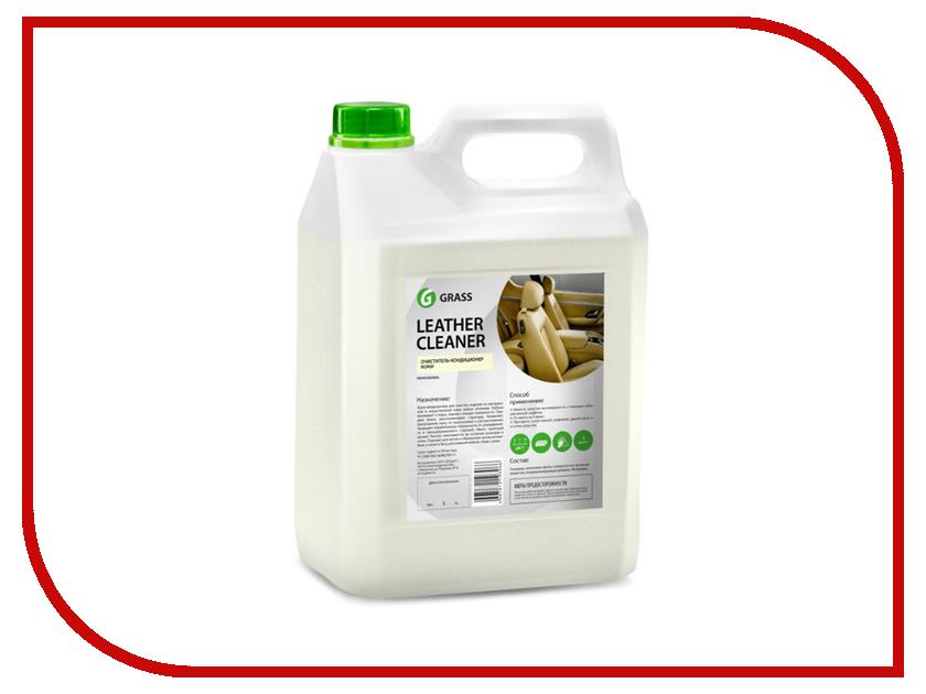 Средство чистящее и полирующее Grass Leather Cleaner 131101 кондиционер для кожи 5 кг grass leather cleaner 131101