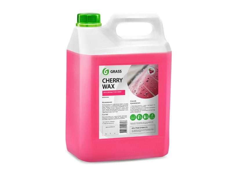 Средство специальное Grass Cherry Wax 138101 цена