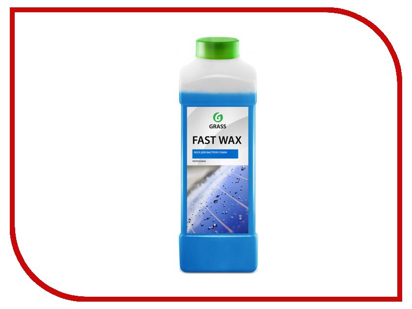 Средство чистящее и полирующее Grass Fast Wax 1L 110100 цена