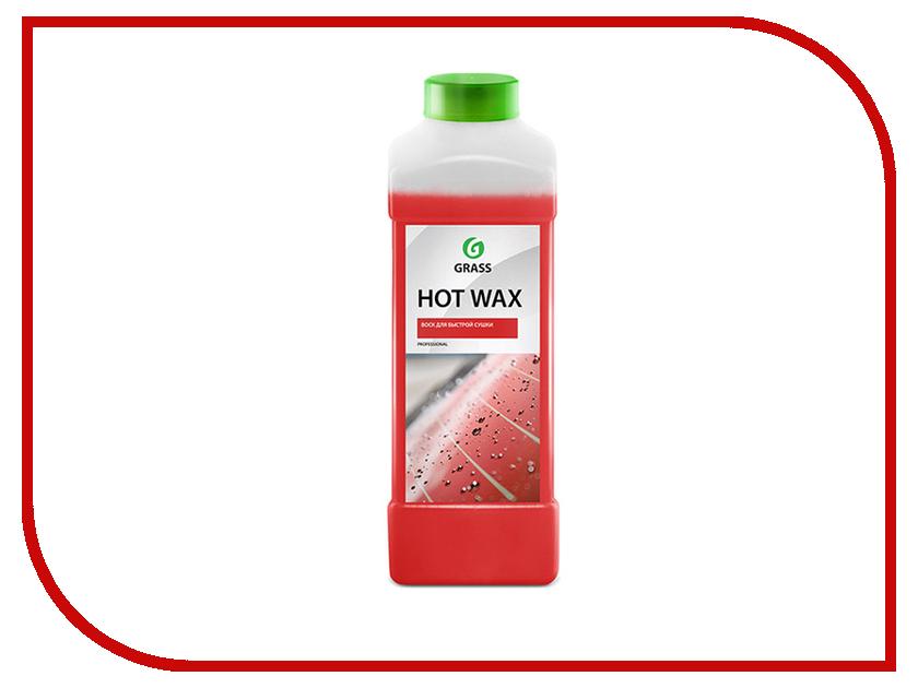 Средство чистящее и полирующее Grass Hot Wax 1L 127100 цена