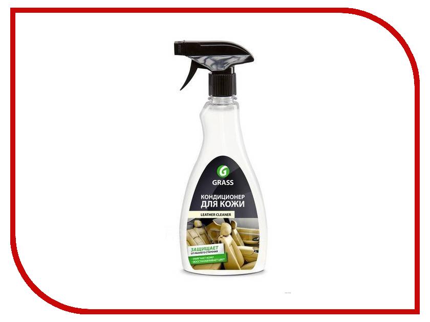 Средство чистящее и полирующее Grass Leather Cleaner 500ml 131105 кондиционер для кожи 5 кг grass leather cleaner 131101