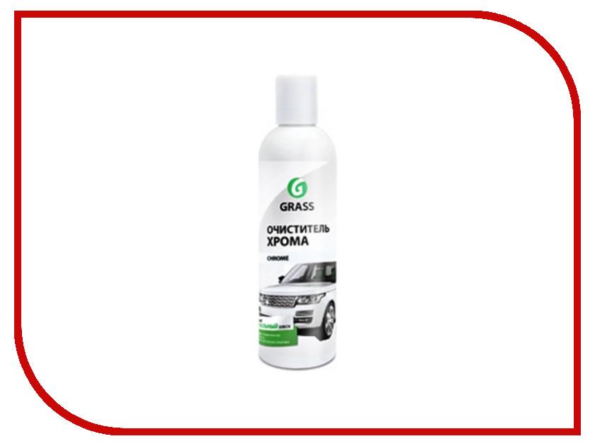 Купить Средство полирующее и защитное Grass Chrome 250ml 800250