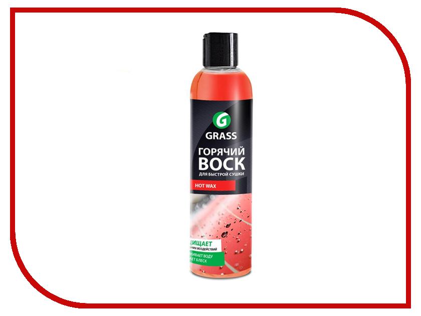 Средство чистящее и полирующее Grass Hot Wax 250ml 700001 цена