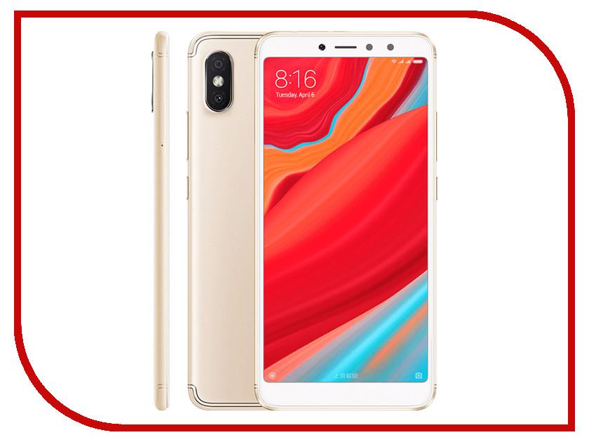 Сотовый телефон Xiaomi Redmi S2 4Gb RAM 64Gb Gold телефон xiaomi mi5s plus 64gb золотой