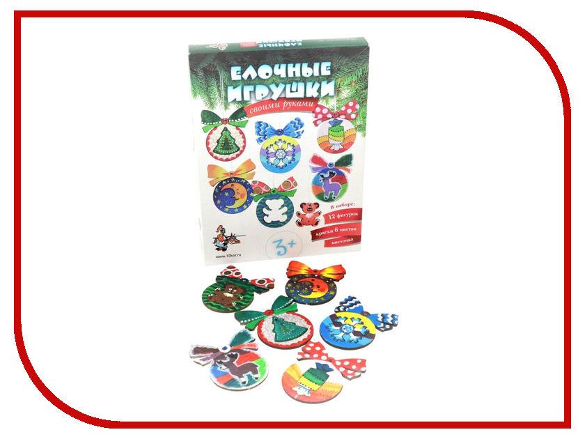 Десятое Королевство Елочные игрушки своими руками 02669