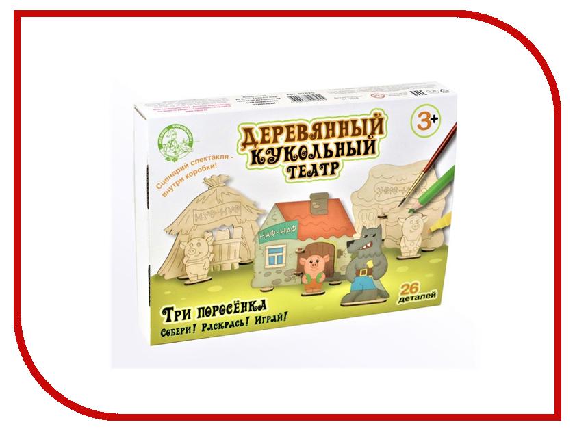 Игра Десятое Королевство Кукольный театр Три поросенка 02825 кукольный театр на столе десятое королевство кот петух и лиса