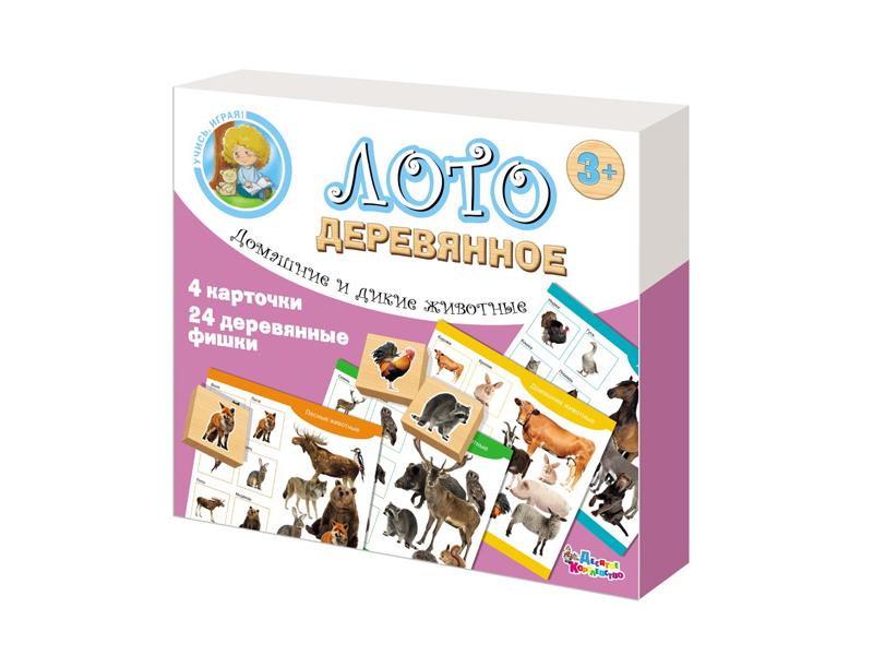 Настольная игра Десятое Королевство Лото Домашние и дикие животные 02667 десятое королевство пазлы контуры десятое королевство африканские животные