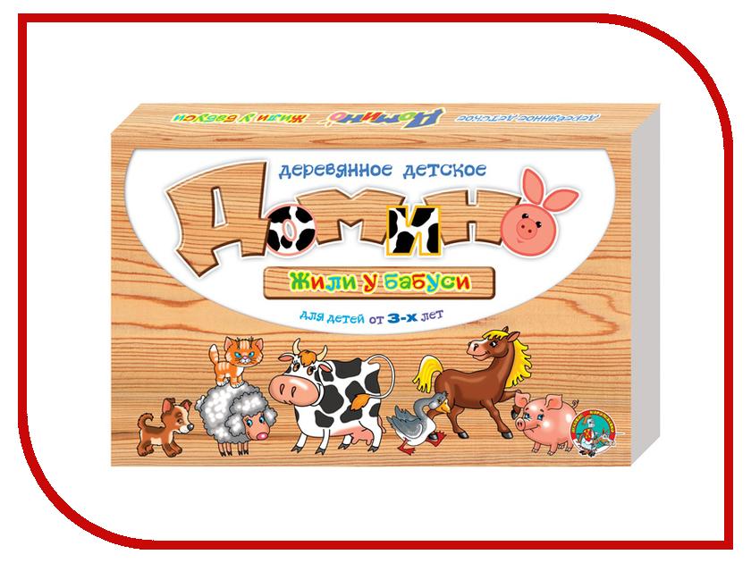 Настольная игра Десятое Королевство Домино Жили у бабуси 01514 игра спортивная десятое королевство 00628 домино мои игрушки